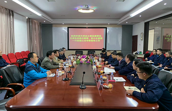 SIGN GENERAL CONTRACT WITH TIANJIN TOHO