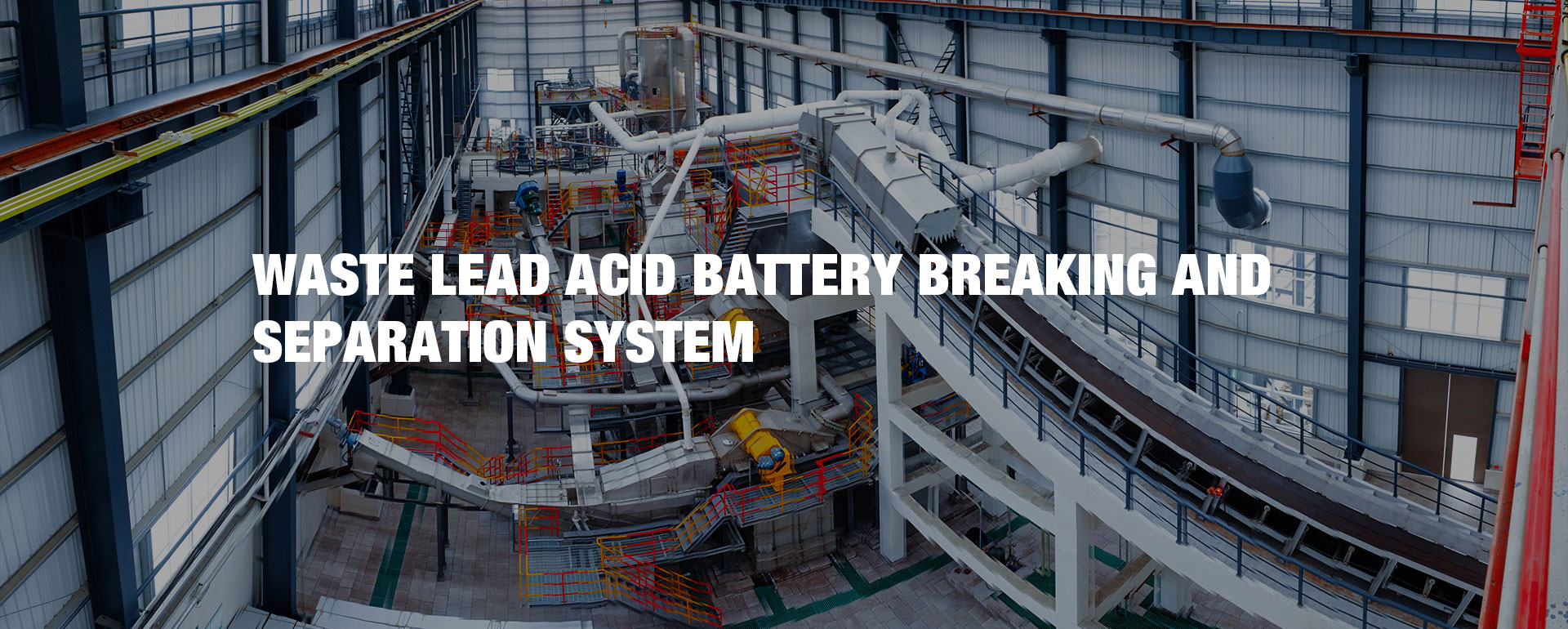 Waste lead acid battery breaking and separation system